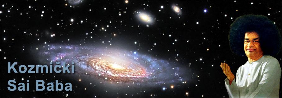 Kozmički Sai Baba